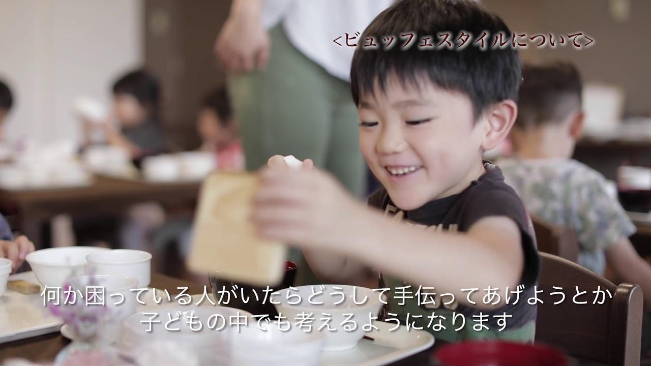 ちゃちゃテーブル〜五感に響く茶々の食育〜