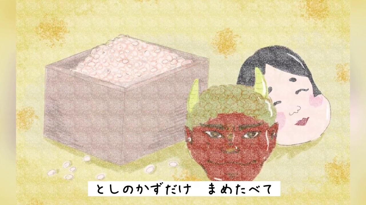 茶々12ケ月のうた〜2月〜